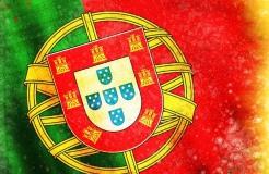 一張圖看懂葡萄牙官費上調
