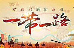 涉外知識產權網( www.interip.cn )正式上線!