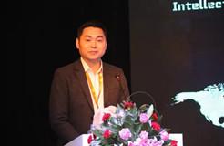 尚標集團董事長林建勝全球知識產權生態大會演講實錄