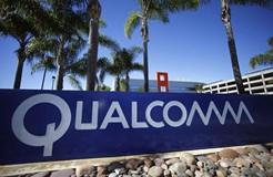金立签约 高通专利许可获TOP10手机厂商认可