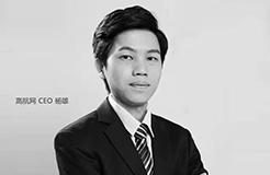 【IPRdaily專訪高航網創始人兼CEO楊雄】以精準化運營實現知識產權價值最大化