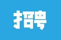 聘!北京連和連知識產權招聘多名「專利代理人」