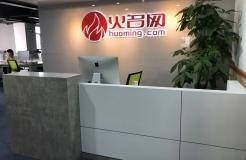 「火名網」獲香港主板上市公司金蝶國際投資