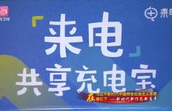 深圳實施最嚴格知識產權保護制度  來電科技專利維權成新時代表