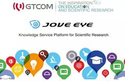 人工智能和大數據技術在專利領域的新突破——JoveEye