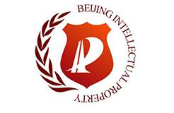 """一圖讀懂""""北京市促進知識產權服務業發展行動計劃(2018-2020年)"""""""
