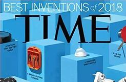 美國《時代周刊》: 2018年全球50大最佳發明