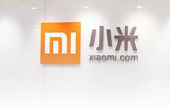 聘!小米招聘「專利工程師+涉外專利流程+國內專利流程」