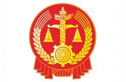 2018年江蘇法院知識產權司法保護十大案例(上)