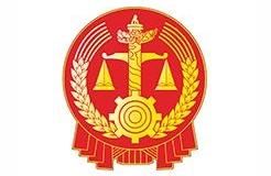 2018年江蘇法院知識產權司法保護十大案例(下)
