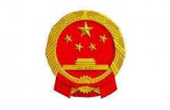 李克強:中國將切實保護在中國注冊企業的知識產權等所有合法權益