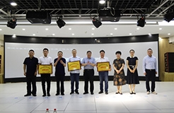 剛剛!鄭州市金水區知識產權協會成立