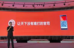 北京互聯網法院開淘寶店做微淘達人:讓天下沒有難打的官司