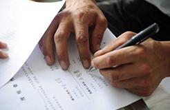 發明人署名權以及發明人獎勵的相關問題探析