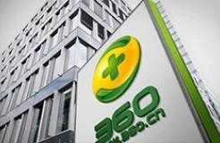 """""""奇虎360""""撤訴 與""""留學360""""達成和解"""