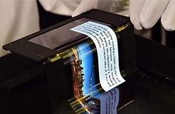 ?全球柔性電子專利技術的機會與威脅