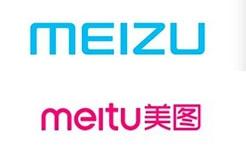"""MEITU""商標申請撤銷被駁回!""meitu、MEIZU""是近似商標嗎?(附判決書)"