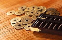 央行再放信號!鼓勵和引導金融機構創新知識產權融資產品