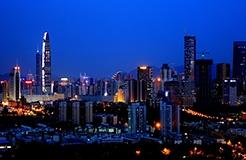 廣東省103家無專利代理資質機構名單
