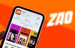 """#晨報#ZAO致歉了!針對隱私安全爭議 """"ZAO""""首次回應;光線傳媒一月內申請上千""""哪吒""""商標"""
