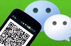 """""""微信掃碼""""支付服務被訴侵權案今日開庭"""