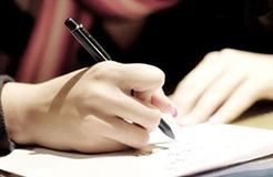 9月7日,公布2019年國家統一法律職業資格考試客觀題考試成績