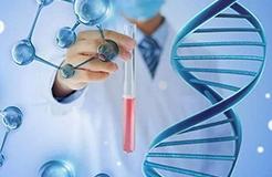 21天治愈癌癥的專利發明被無效(附:無效決定書)