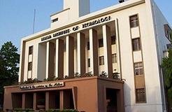 #晨報#印度IT企業為提高自身競爭力紛紛提交專利申請;河南擬對40項知識產權軟科學項目予以經費支持