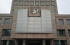 #晨報#國家知識產權局關于組織參加第二十一屆中國國際高新技術成果交易會的通知