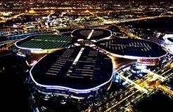 《中國國際進口博覽會專利優先審查辦事服務指南》全文公布!