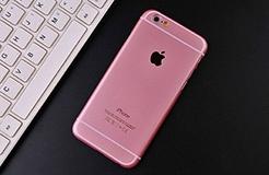 #晨報#蘋果遭專利流氓起訴,被指iOS和MacOS應用更新機制侵權;卡普空專利訴訟案全面勝訴,光榮將賠償1.57億日元