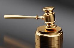 在專利行政執法中被請求人拒絕配合案件處理行為的應對措施