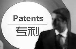 專利侵權等同特征判定要點