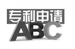 5012頁!66萬字說明書!478000元附加費!驚現中國最長的專利