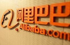 新加坡以創紀錄的速度授予阿里巴巴人工智能專利,啟動東盟工業4.0增長新舉措