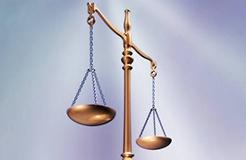 外觀設計專利侵權認定要點簡析
