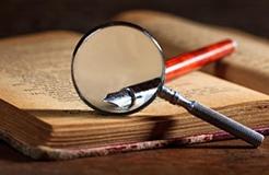 實用新型專利權評價報告與無效宣告請求審查決定不一致因素探討及應對建議