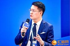 烏鎮直擊|謝旭輝:知識產權是人工智能產業的基礎設施,是智能經濟時代的核心