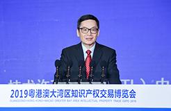 高通副總裁錢堃:共同驅動萬物智能互聯時代的創新發展
