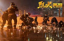 #晨報#《烈火英雄》涉抄襲被訴,最新回應來了;動畫電影《哪吒》抄沒抄《五維記憶》?北京知產法院正式受理