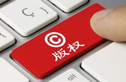 共克时艰!中宣部、广电总局紧急协调向湖北、武汉电视台捐赠电视剧版权