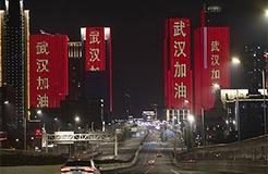 在武汉的知识产权人们
