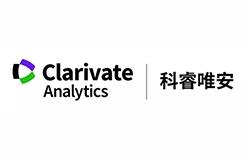 科睿唯安发布《德温特2020年度全球百强创新机构》报告, 三家中国大陆企业入选榜单