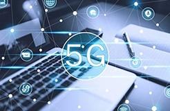 高通高级副总裁陈立人:专注无线基础科技 以5G技术助力产业创新