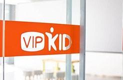 "VIPKID凭借196件专利跻身""在线教育领域""专利申请第一梯队"