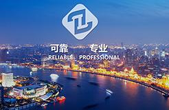 专访 | 志霖:从知产出发,迈向国际化的综合律所