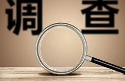 面对美国的337调查,这家中国企业靠什么赢得最终胜利