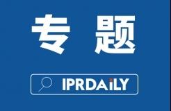 IP Content族店铺:内容影响力观察(更新至2020年11月27日)