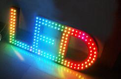 LED专利战!