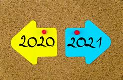 告别2020:隆诺重点案件回顾 迎接2021:继续与您携手同行
